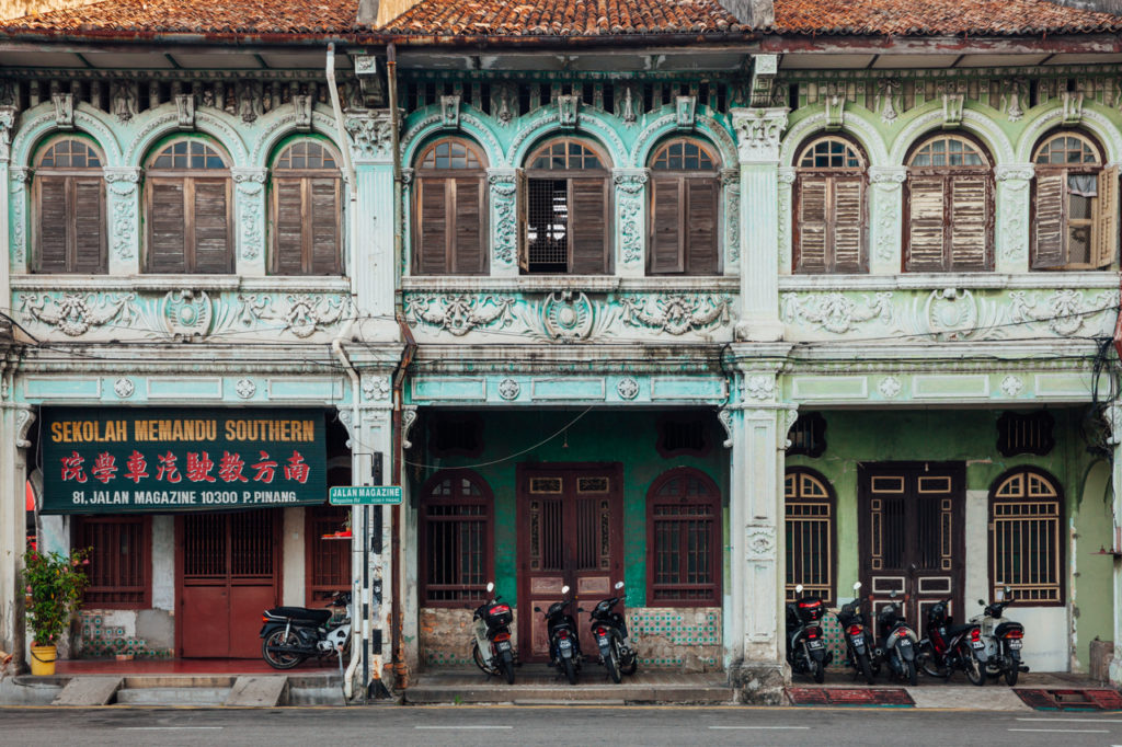 Facade of the old building in George Town